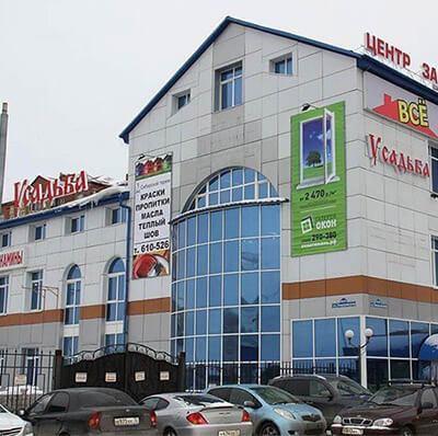 Офис г.Тюмень, ул Закалужская 83/4 ЦЗД «Усадьба»